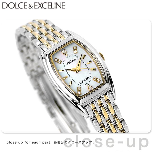 セイコー エクセリーヌ ソーラー トノー レディース 腕時計 SWCQ089 SEIKO DOLCE&EXCELINE 時計
