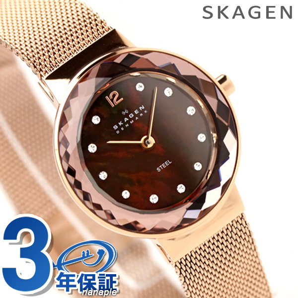 スカーゲン レディース SKAGEN 腕時計 スチール マザーオブパール × ピンクゴールド 456SRR1 時計【あす楽対応】