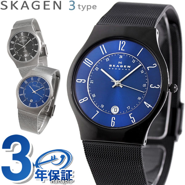 スカーゲン 時計 チタン メンズ 腕時計 SKAGEN グレーネン メッシュベルト