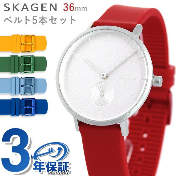 スカーゲン 時計 メンズ レディース アーレン 36mm SKW1124 SKAGEN 腕時計【あす楽対応】