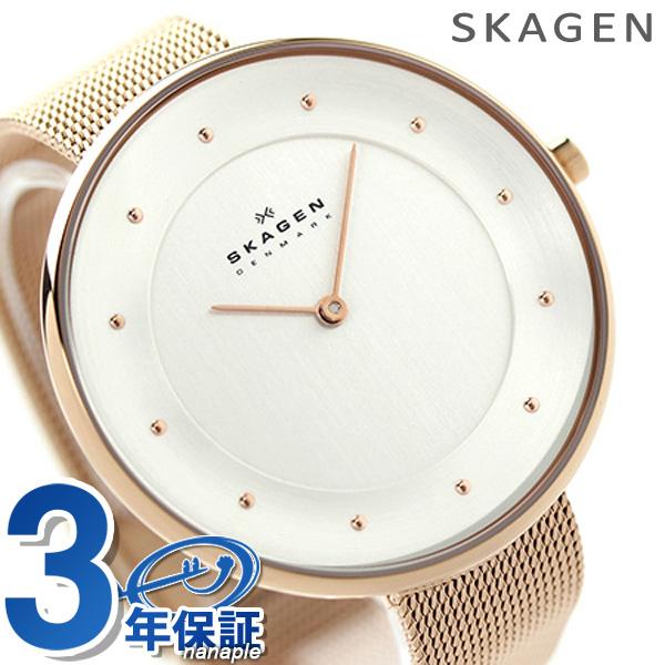 スカーゲン レディース 腕時計 クオーツ SKW2142 SKAGEN ピンクゴールド メッシュベルト 時計【あす楽対応】