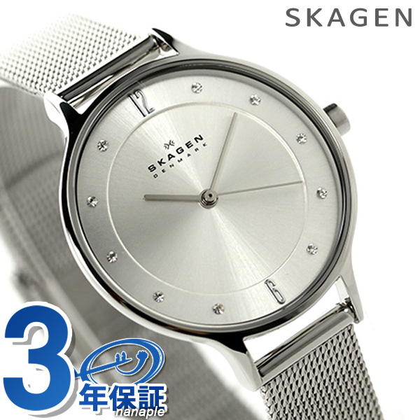 スカーゲン 時計 レディース ア二タ クオーツ SKW2149 シルバー SKAGEN 腕時計【あす楽対応】
