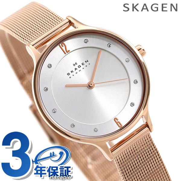 【今なら500円割引クーポンにポイント最大32倍】 スカーゲン レディース 腕時計 メッシュベルト ピンクゴールド SKW2151 SKAGEN 時計 【あす楽対応】