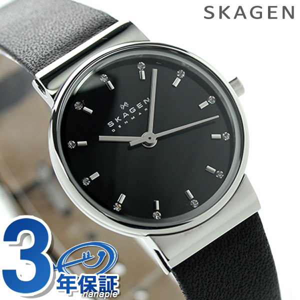 Scar gene anchor Lady's watch quartz SKW2193 SKAGEN black leather belt