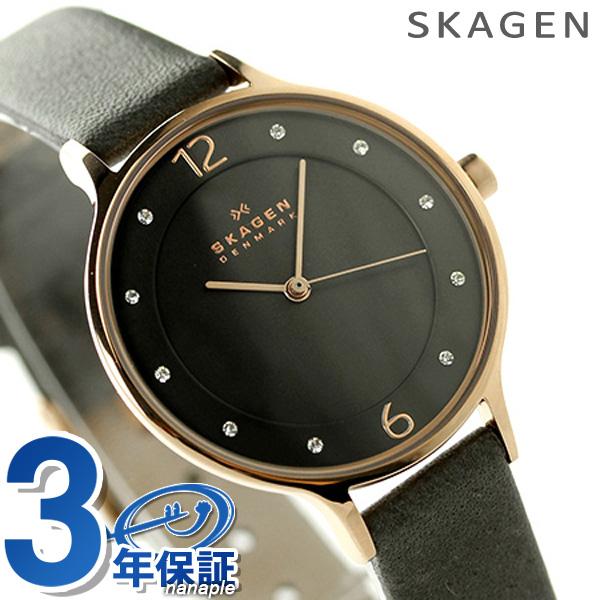 スカーゲン 時計 レディース アニタ クオーツ SKW2267 グレー SKAGEN 腕時計【あす楽対応】