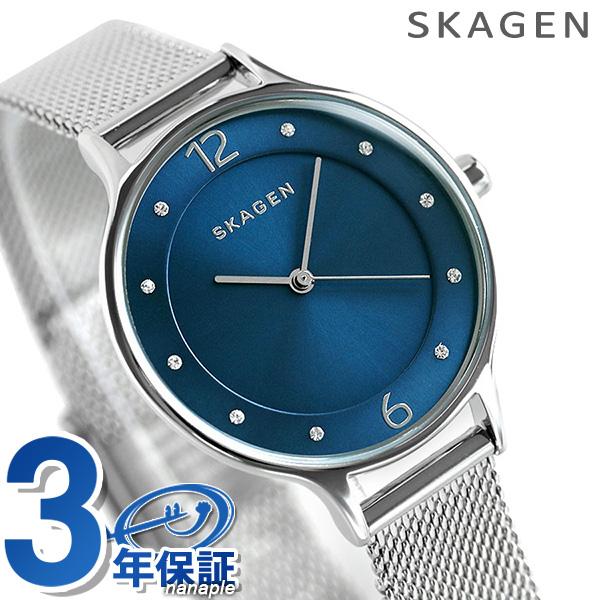スカーゲン 時計 レディース アニタ クオーツ SKW2307 ブルー SKAGEN 腕時計【あす楽対応】