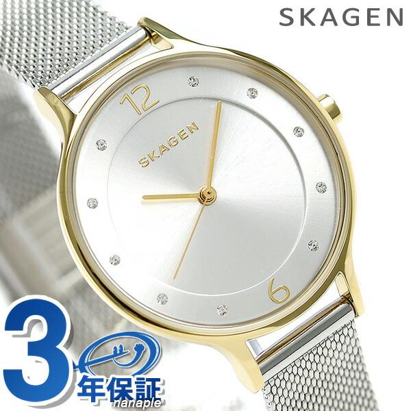 スカーゲン レディース 腕時計 ア二タ 30mm SKW2340 シルバー SKAGEN 時計 【あす楽対応】