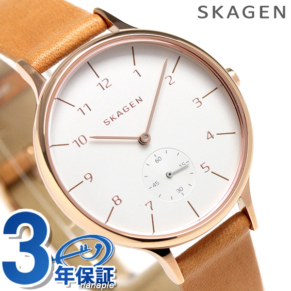 スカーゲン 時計 レディース アニタ スモールセコンド SKW2405 シルバー SKAGEN 腕時計【あす楽対応】