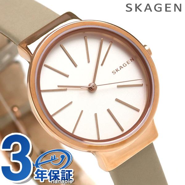 スカーゲン レディース アンカー 30mm 革ベルト 腕時計 SKW2481 SKAGEN ベージュ 時計【あす楽対応】