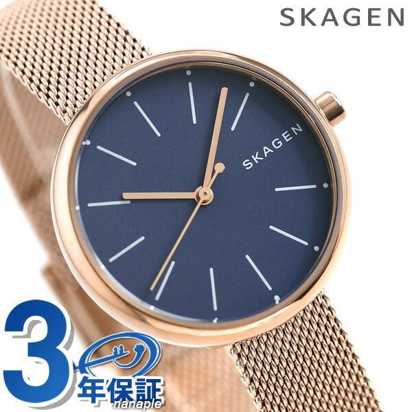 スカーゲン 時計 レディース シグネチャー 30mm クオーツ SKW2593 ネイビー×ピンクゴールド SKAGEN 腕時計【あす楽対応】