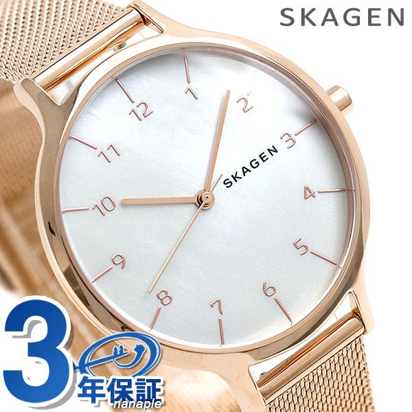 店内ポイント最大43倍!16日1時59分まで! スカーゲン 時計 アニタ 36mm クオーツ レディース SKW2633 ホワイトシェル×ピンクゴールドSKAGEN 腕時計【あす楽対応】