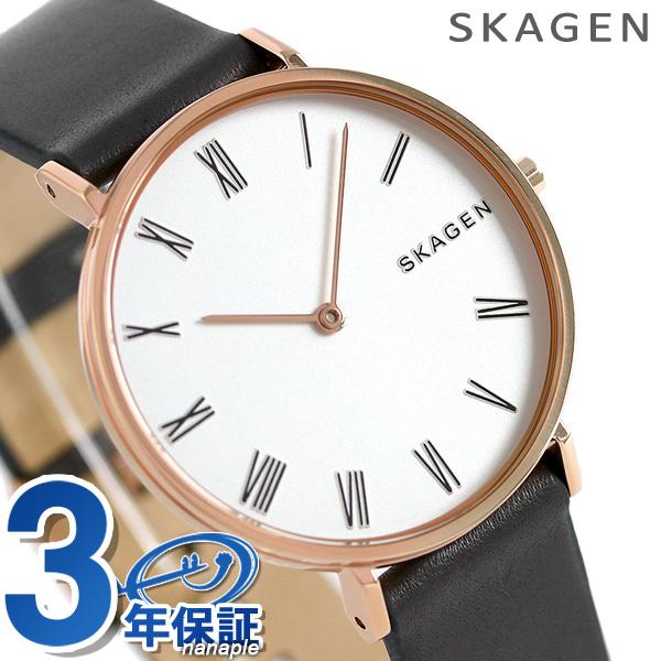 スカーゲン 時計 レディース ハルド 34mm クオーツ SKW2674 シルバー×グレー SKAGEN 腕時計【あす楽対応】