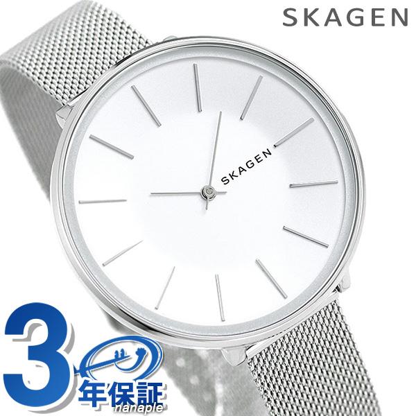 スカーゲン レディース 時計 メッシュベルト ホワイト SKW2687 SKAGEN 腕時計 カロリーナ【あす楽対応】