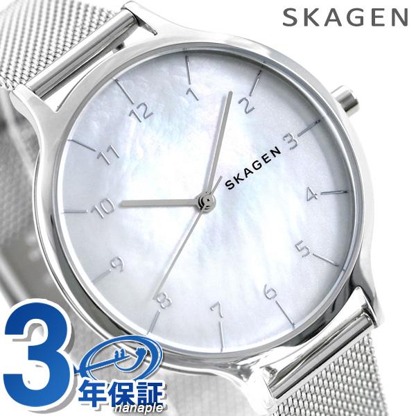 スカーゲン 時計 レディース アニタ 36mm クオーツ SKW2701 ホワイトシェル SKAGEN 腕時計【あす楽対応】