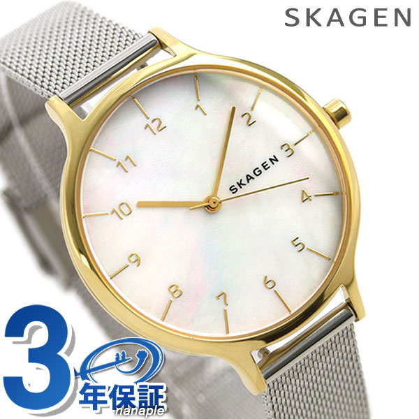 スカーゲン 時計 アニタ レディース SKW2702 ホワイトシェルSKAGEN 腕時計【あす楽対応】