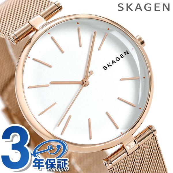 スカーゲン SKAGEN レディース 腕時計 シグネチャー 36mm クオーツ SKW2709 シルバー×ピンクゴールド 時計【あす楽対応】
