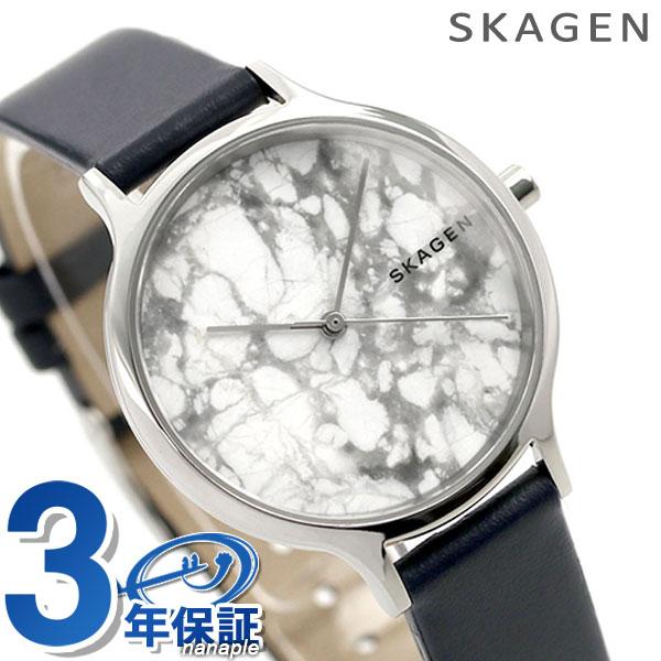 スカーゲン 時計 アニタ レディース SKW2719 ホワイト×ダークネイビーSKAGEN 腕時計【あす楽対応】