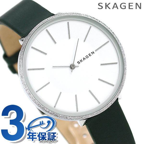 スカーゲン レディース 時計 革ベルト ホワイト×グリーン SKW2724 SKAGEN 腕時計 カロリーナ【あす楽対応】