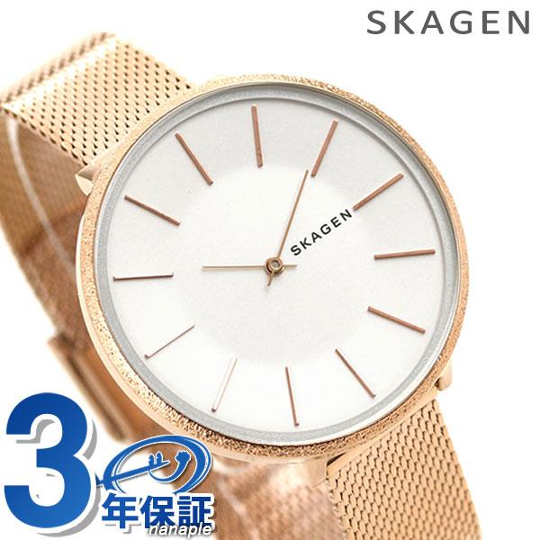 スカーゲン 時計 カロリーナ レディース SKW2726 ホワイト×ピンクゴールドSKAGEN 腕時計【あす楽対応】