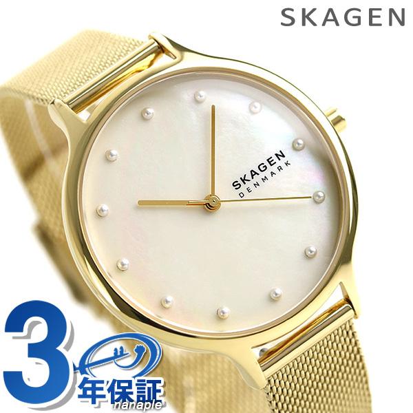 Scar gene Lady's clock ANITA mesh belt SKW2774 SKAGEN watch Anita 36mm gold