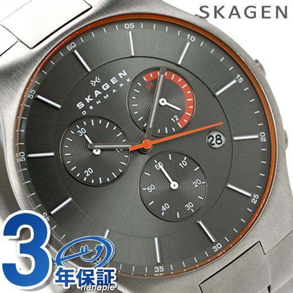 スカーゲン 時計 メンズ アクティブ チタン クロノグラフ SKW6076 チタン クオーツ ガンメタル メタルベルト SKAGEN 腕時計【あす楽対応】