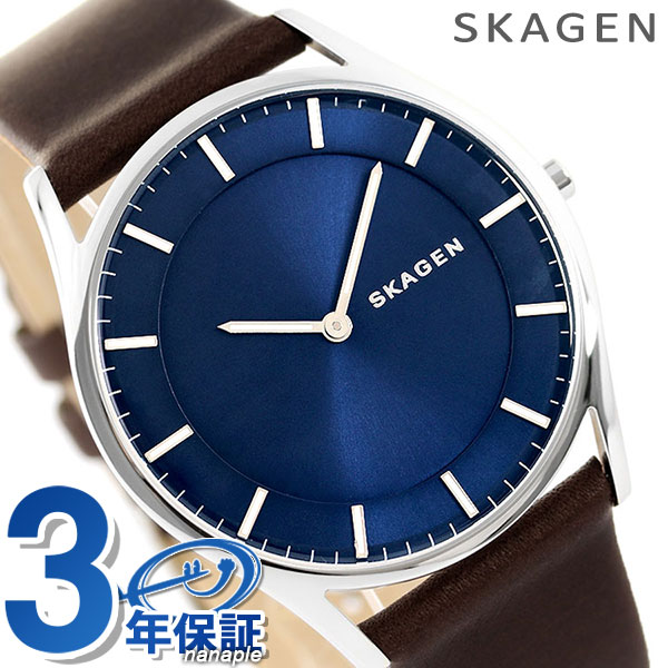 スカーゲン 時計 メンズ ホルスト クオーツ SKW6237 ブルー×ダークブラウン SKAGEN 腕時計【あす楽対応】