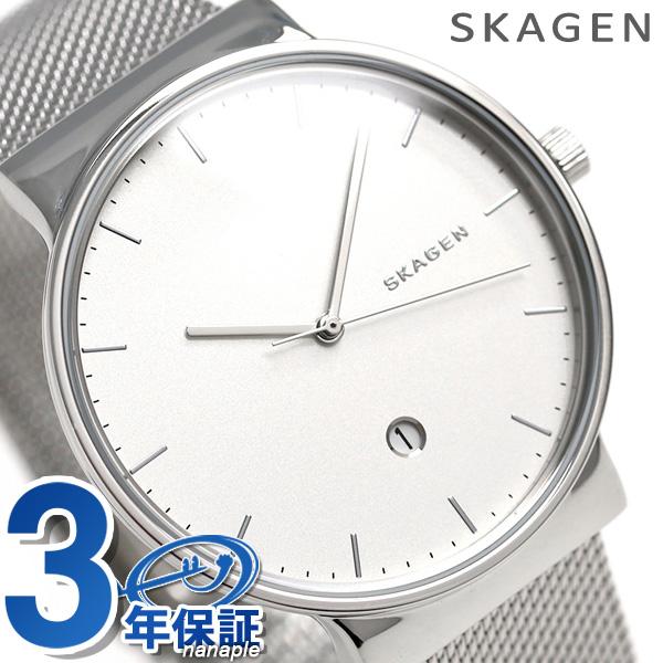 スカーゲン 時計 メンズ アンカー クオーツ SKW6290 シルバー SKAGEN 腕時計【あす楽対応】