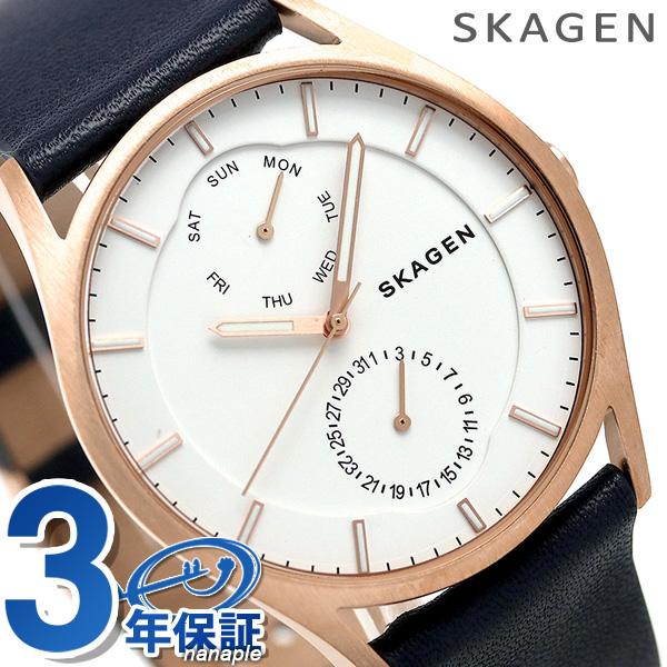 スカーゲン メンズ ホルスト 40mm マルチファンクション SKW6372 腕時計 SKAGEN ホワイト 時計【あす楽対応】