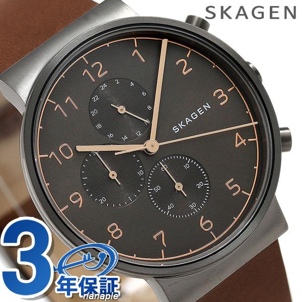 スカーゲン 時計 メンズ アンカー 40mm クロノグラフ SKW6418 グレーシルバー SKAGEN 腕時計【あす楽対応】