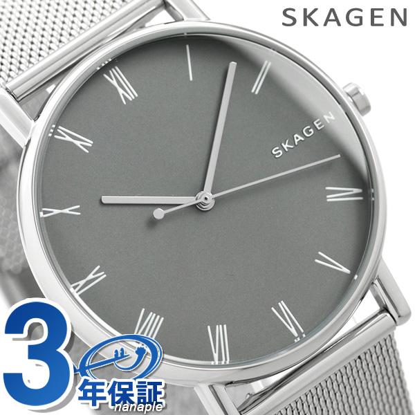 スカーゲン SKAGEN メンズ 腕時計 シグネチャー 40mm クオーツ SKW6428 グレー 時計【あす楽対応】