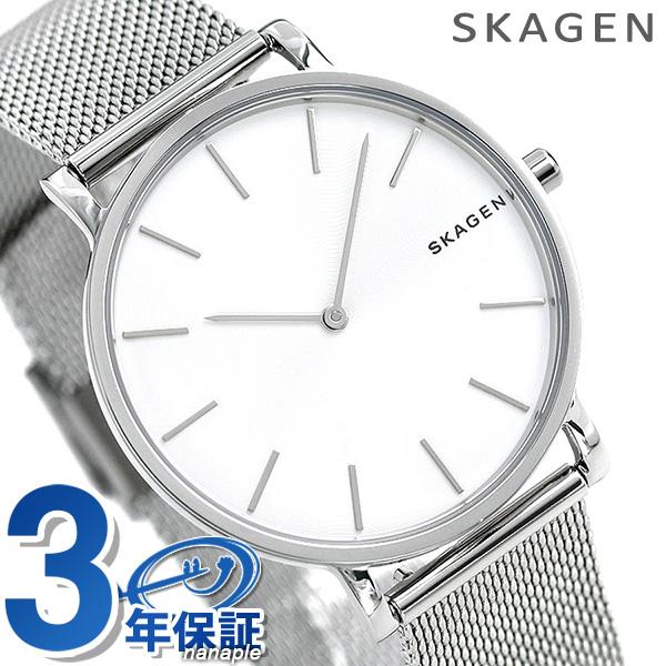 スカーゲン メンズ 時計 メッシュベルト ホワイト SKW6442 SKAGEN 腕時計 ハーゲン【あす楽対応】
