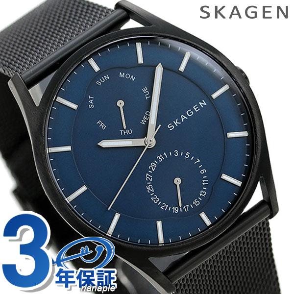 スカーゲン メンズ 腕時計 ホルスト SKW6450 ネイビー×ブラック SKAGEN 時計 【あす楽対応】
