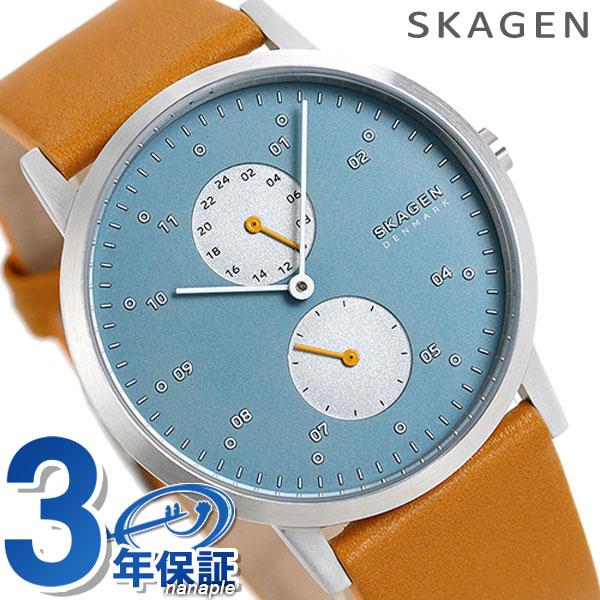 スカーゲン メンズ 時計 クリストファー ライトブルー×イエロー SKAGEN 腕時計 SKW6526 革ベルト【あす楽対応】