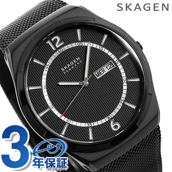 スカーゲン メンズ 腕時計 SKW6576 SKAGEN メルビー 45mm 時計 オールブラック【あす楽対応】
