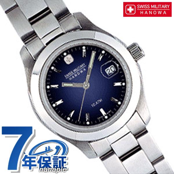 スイスミリタリー SWISS MILITARY レディース 腕時計 ELEGANT ML103 時計【あす楽対応】