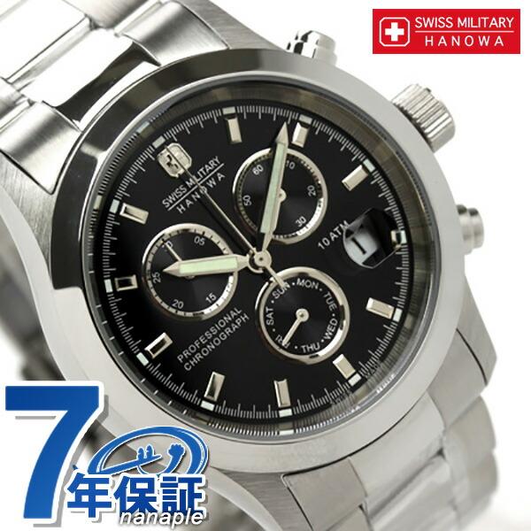 スイスミリタリー SWISS MILITARY メンズ 腕時計 ELEGANT クロノグラフ ML244 時計