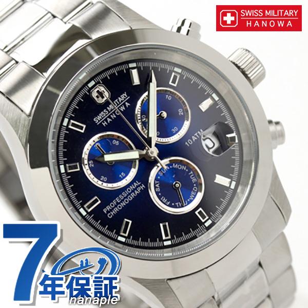 スイスミリタリー SWISS MILITARY メンズ 腕時計 ELEGANT クロノグラフ ML245 時計