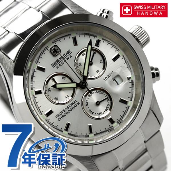 スイスミリタリー SWISS MILITARY メンズ 腕時計 ELEGANT クロノグラフ ML246 時計