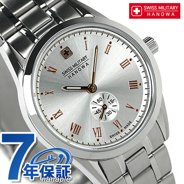 スイスミリタリー SWISS MILITARY レディース ローマン スモールセコンド ML-351 腕時計 時計【あす楽対応】