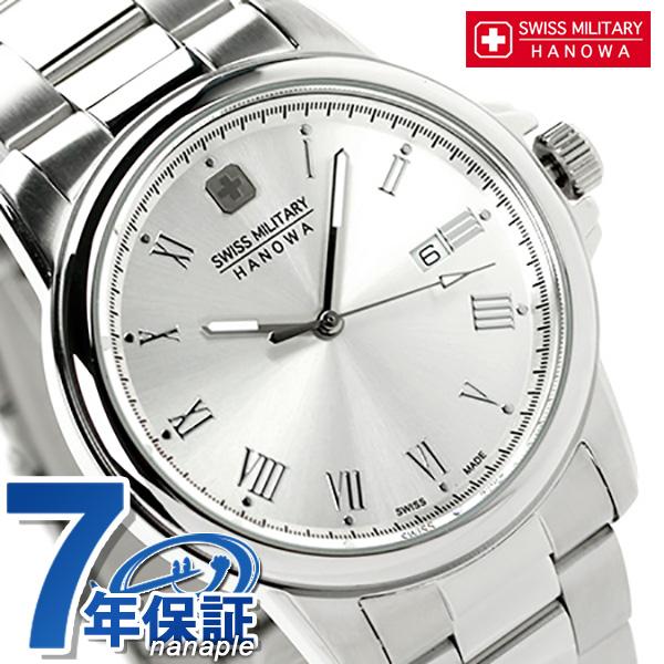 SWISS MILITARY スイスミリタリー ローマン メンズ ML-365 腕時計 時計【あす楽対応】