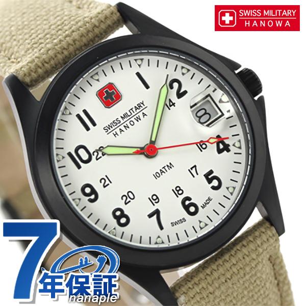 スイスミリタリー SWISS MILITARY クラシック 復刻版 メンズ ML-387 腕時計 時計