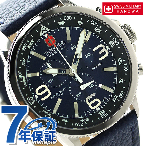 スイスミリタリー SWISS MILITARY アロー メンズ ML-399 腕時計 時計