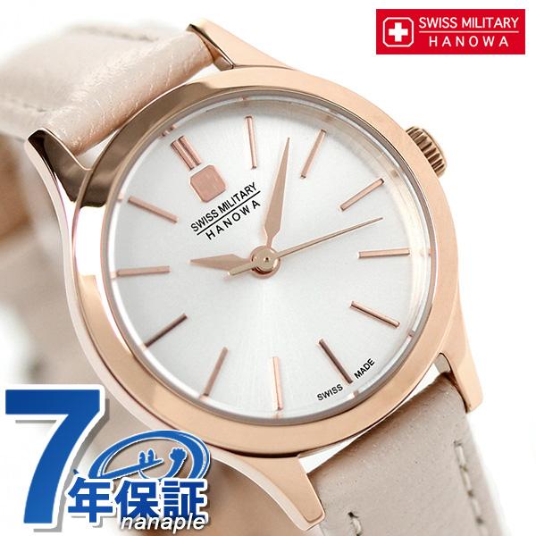 スイスミリタリー プリモ クオーツ レディース 腕時計 ML413 SWISS MILITARY 時計【あす楽対応】