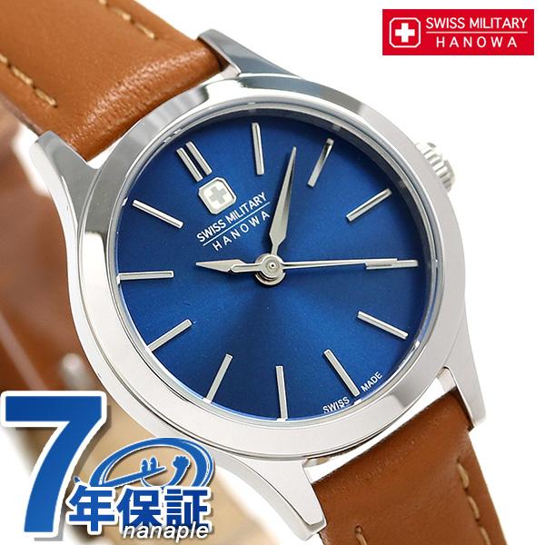 スイスミリタリー プリモ クオーツ レディース 腕時計 ML421 SWISS MILITARY ブルー×ライトブラウン 時計【あす楽対応】