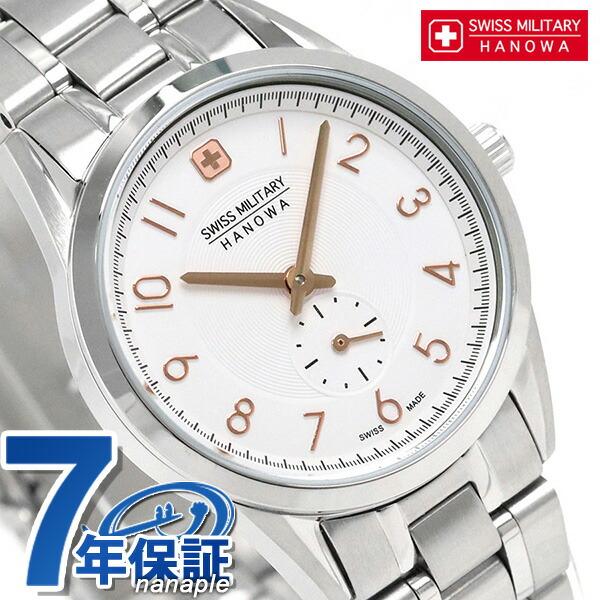 スイスミリタリー クラス 31mm クオーツ レディース 腕時計 ML432 SWISS MILITARY ホワイト 時計【あす楽対応】