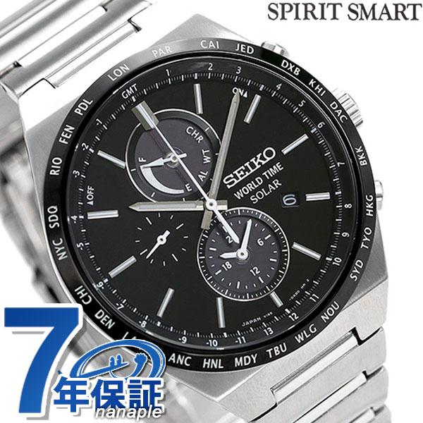 セイコー スピリット スマート ソーラー クロノグラフ SBPJ025 SEIKO メンズ 腕時計 ブラック 時計【あす楽対応】