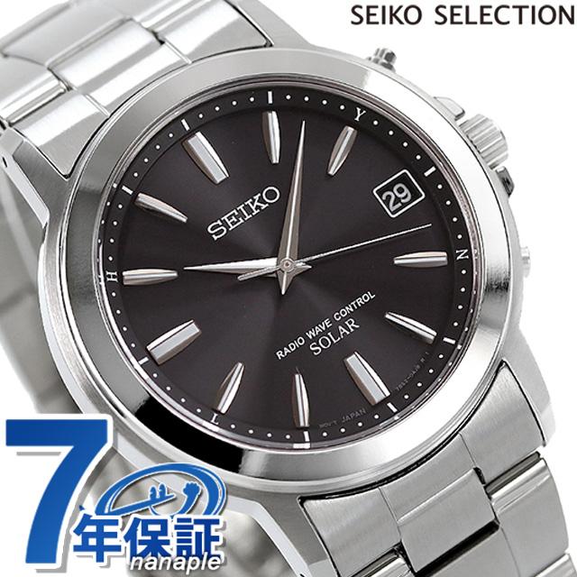 セイコー スピリット 電波ソーラー メンズ 腕時計 SBTM169 SEIKO SPIRIT ブラック 時計