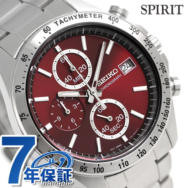店内ポイント最大43倍!16日1時59分まで! セイコー スピリット 8T クロノグラフ クオーツ メンズ SBTR001 SEIKO SPIRIT 腕時計 レッド 赤 時計