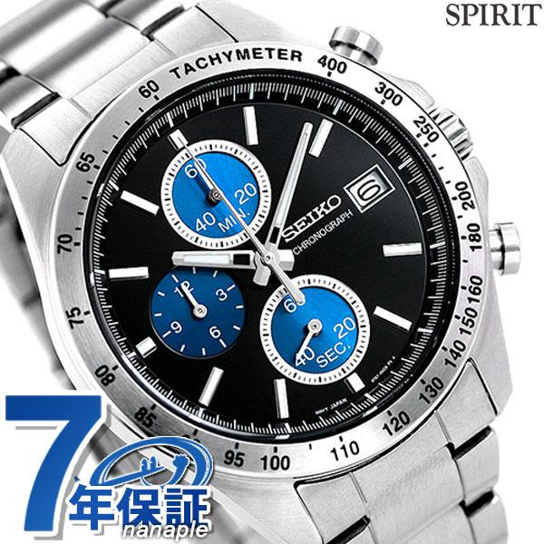 セイコー スピリット 8T クロノグラフ クオーツ メンズ SBTR003 SEIKO SPIRIT 腕時計 ブラック×ブルー 時計【あす楽対応】