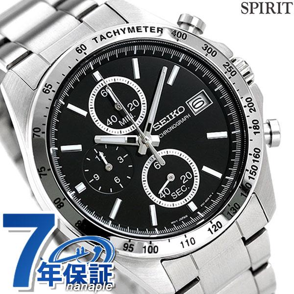 セイコー スピリット 8T クロノグラフ クオーツ メンズ SBTR005 SEIKO SPIRIT 腕時計 ブラック 時計【あす楽対応】